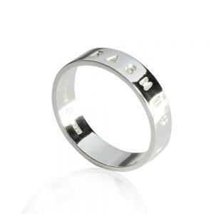 Ring Basic 4,6,8,10mm